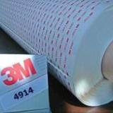 供应3M4914泡棉,3M4914VHB正品销售,3M4914参数报告