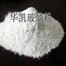 供应超细玻璃粉 5000目玻璃粉 北京高白玻璃粉