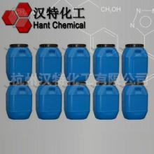 供应箱包手袋专用喷胶 PU箱包厂用喷胶 免费拿样
