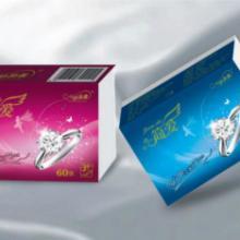 厂家供应简爱系列随身包纸巾,手帕纸,便携式面巾纸