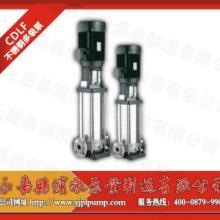 供应多级泵,CDLF多级泵,高压多级泵