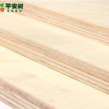 供应上海平安树出售E0防水杨木芯胶合板批发
