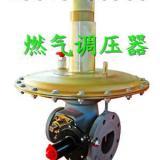 供应河北燃气调压器 供应锦州LNG 调压撬 调压器 减压阀直销厂