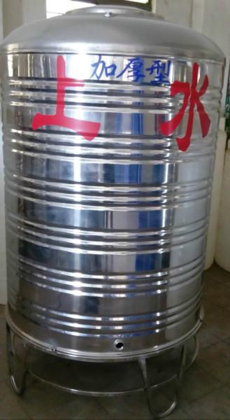 供应不锈钢水塔制造厂电话,广州不锈钢水塔制造厂