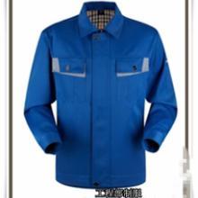 供应河池工作服定做西服,职业装,工作服,促销服,保安服,校服-找华美