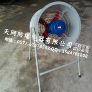 FG7-4轴流风机700MM轴流通风机图片
