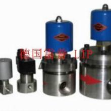 供应进口高压直动式电磁阀进口高压直动式电磁阀(德国雷普)批发