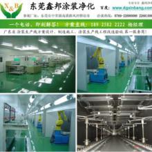 供应江门涂装生产线设备江门自动UV喷涂线涂装生产设备批发