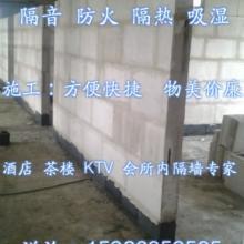 供应石膏砌块轻质隔墙
