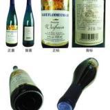 供应克莱维新教皇城堡2010葡萄品种,葡萄酒厂家直销