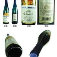 克莱维新教皇城堡2010葡萄品种图片