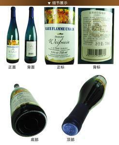 天津红酒图片/天津红酒样板图 (2)