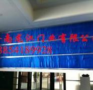 上海双轨双帘特级无机布防火卷门图片