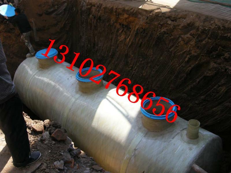 供应用于养殖场的河北玻璃钢化粪池加工价格