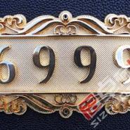 酒店房号牌标牌标识牌科室牌亚克力图片