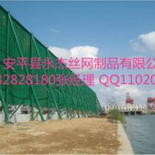 供应用于煤堆覆盖的盖煤防尘网图片