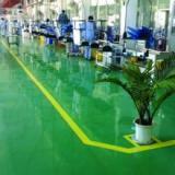 供应环氧树脂地坪漆的做法