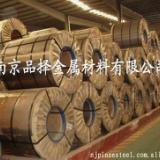 供应南京武钢高锌层环保镀锌卷板DX5厂家直销量优价低