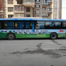 供应公交车内广告,