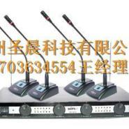 河南荥阳无线话筒图片