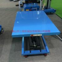 供应丹灶手推式液压升降平台生产厂家