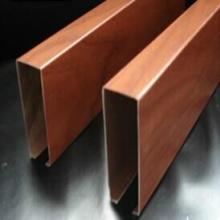 供应遵义铝方通-遵义铝方通厂家定制加工-哪里有弧形铝方通价格实惠