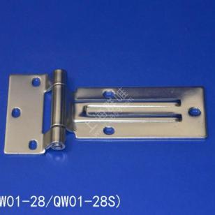 冷藏车侧门铰链QW01-28图片