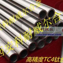 供应用于石油仪器加工的山东东营深孔加工高精度钛合金管批发