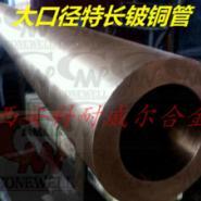 供应用于石油仪器生产的北京国内最好的铍铜管C17200,c17500铍铜板厂家