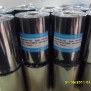 R510高温树脂碳带图片