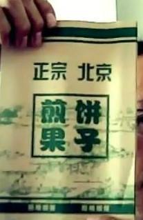 供应煎饼纸袋 牛皮纸煎饼纸袋 白纸煎饼纸袋子