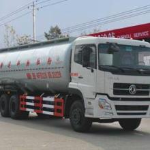 供应东风烟煤粉运输车CLW5251GFLD4低密度粉粒物料运输车图片