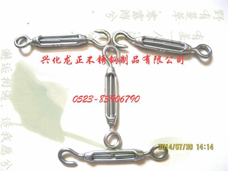 供应不锈钢M4花篮螺丝/不锈钢304,M4 CO型开体花篮螺丝/不锈钢索具件 船用索具配件