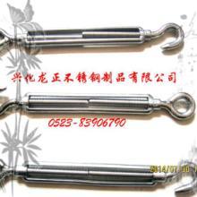 供应不锈钢花篮螺栓/不锈钢304,M12花篮螺栓 M4—M24花篮螺栓/不锈钢索具件  船用五金配件