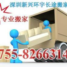 深圳到济南搬家公司、家具家电行李杂物托运