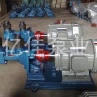 供应3G型卧式三螺杆泵泊头亿佳泵业