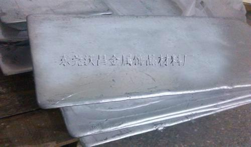 东莞锌合金 锌合金密度 锌合金压铸 锌合金压铸厂 西城压铸锌合金密度宣武压铸锌合金密度沃昌金属