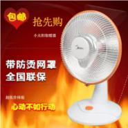 供应美的电暖器NPS-A3/NPS-A2定时摇头