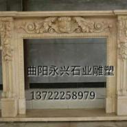 福建壁炉石雕生产厂图片