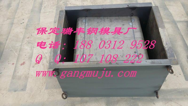 急流槽钢模具销售