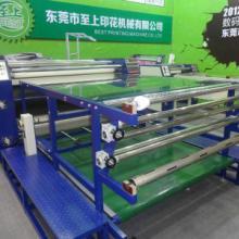 供应服装印花机械设备服装印花机械设备