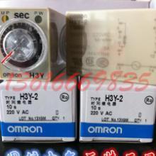 供应正品欧姆龙时间继电器价格,时间继电器订购,正品H3Y-2