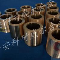 供应铍铜零件配件产品加工