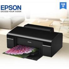 供应爱普生R330打印机彩色喷墨六色打印批发