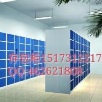 供应湖南24门电子存包柜厂家/24门电子存包柜厂家价格 湖南电子存包