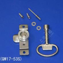 厂家直销 军用方舱孔扣锁QW17-53S 军用方舱零部件 支持混批
