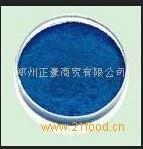 靛蓝铝色淀
