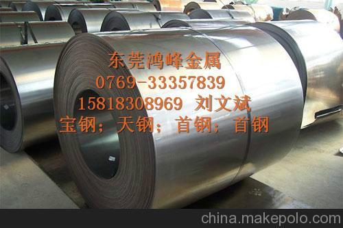 供应冷轧高强度钢GAHX-AMSN-HD价格