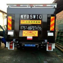 供应顺德汽车升降尾板快速安装有维修