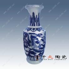 供应陶瓷花瓶工艺品批发市场